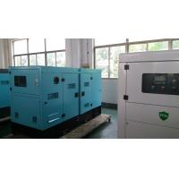 Buy cheap Soundproof Biogas Powered Electric Generator 100kw - 500kw 1500 RPM from wholesalers