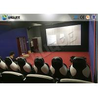 Buy cheap 11D Movie Theater 11D Roller Coaster Simulator With Luxury Genuine Leather Seats product