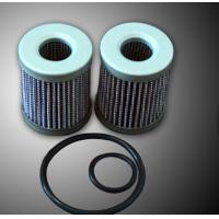 Buy cheap High Durability Air Compressor Oil Filter Energy Efficient For Atlas Copco from wholesalers