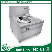 China Single Induction Chinese Stove Burner 8000W With Insect Prevention on sale