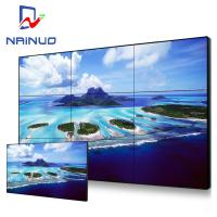 Buy cheap Commercial Video Wall Floor Stand , Large Format Display Big Screen 22mm from wholesalers