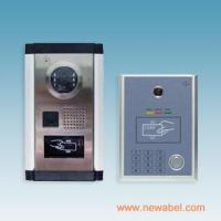 Buy cheap Multimedia Door Access Controller (CHD418) from wholesalers