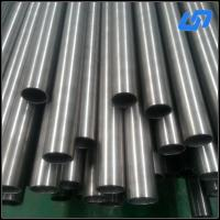 Buy cheap supplier seamless astm b338 gr1 gr2 gr5 titanium tube with low price from wholesalers