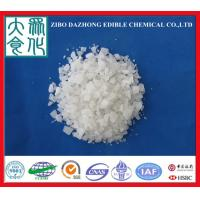 Buy cheap 16%-17% Non-ferric Aluminium Sulphate AL2(SO4)3 for water treatment product