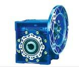 Buy cheap RV30-10-63b5 Worm-Gear Speed Reducer/Gearbox/Gear Box-Wuhan Supror Transmission from wholesalers