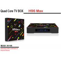 Buy cheap New Product 2018 H96 MAX H2 RK3328 4G 64G Cheap Iptv Set Top Box Android 7.1 Os Tv Box from wholesalers