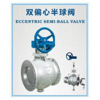 Buy cheap BQ340H -10C  DN200 Double Eccentric Flange Connection Half Ball Valve for Soda Ash Industry from wholesalers