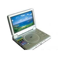 Buy cheap 9.2 Inch Portable DVD Player from wholesalers