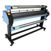 Buy cheap Easy-Use And Adjustable Laminating Machine FB1600-B2/FB2300-B2 Cold & Warm product