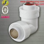 Buy cheap pert-al-pert pipe fittings 90 elbow from wholesalers