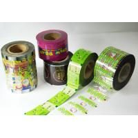 Buy cheap PE stretch film for automatic shrink packing machine , PE film roll from wholesalers