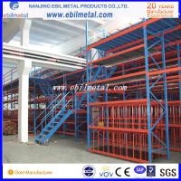 Buy cheap 2-3 tier floor warehouse Q235b Steel Mezzanine Rack/steel platform with perforated plates from wholesalers