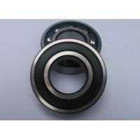 Buy cheap Rubber seals 1 inch 1641-2RS Deep Groove Ball Bearings / C3 single row radial ball bearing 25.4mm from wholesalers