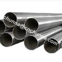 ASTM A53/A106/API 5L carbon steel weld/seamless gi pipe