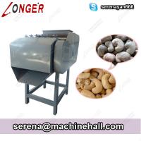 Buy cheap Cashew Nut Shelling Hulling Machine|Cashew Shell Husking Machine|Cashew Nut Shell Remover from wholesalers