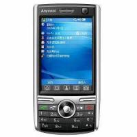 Buy cheap Dual SIM Card Dual Standby Triband Cell Phone D66+ from wholesalers
