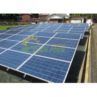 Buy cheap Anodized Anti - Corrosive Solar Panel Flat Roof Mounting System Custom Size from wholesalers