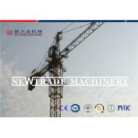 Buy cheap 4T Small Mobile Hydraulic Tower Crane Mini Machine Small Tower Cranes from wholesalers