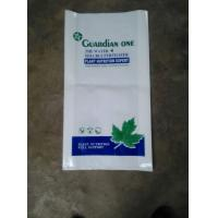 Buy cheap Biodegradable Heavy Duty Polythene Bags 10-25kgs For Angricultural Fertilizer from wholesalers