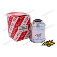 Buy cheap OEM High Diesel Petrol Fuel Filter Water Seperator 23390-YZZAB 23390-26160 for Dyna/Land Cruiser product