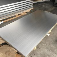 Buy cheap Aluminum Alloy 2014 Aluminum Sheet Aerospace Grade 2014 Aluminum Plate from wholesalers