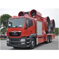 Buy cheap Large Power Fire Brigade Truck / Fire And Rescue Vehicles ISO9001 / CCC product