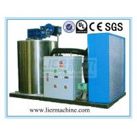 Buy cheap Commercial Flaked / Flake Ice Machine For Seafood Preservation from wholesalers