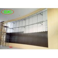 Buy cheap P2.5 led screen Former Maintenance suction magnet fixed intallation without cabinet from wholesalers