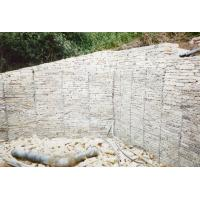 Buy cheap Well Reputation &High Anti-Pressure rock retaining wall from wholesalers