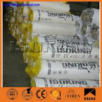 Buy cheap Glass wool insulation,glass wool blanket,glass wool roll from wholesalers