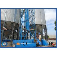 Buy cheap 1112m3 Corrugated Steel Grain Silo Equipment With Temperature Moisture Inspection Sensor from wholesalers