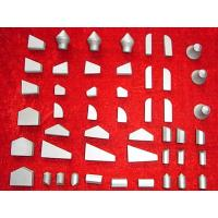 Buy cheap Tungsten Carbide, Cemetented Carbide, Carbide Buttons, Carbide Rods, Carbide Burs, Carbide Blanks, Carbide Inserts from wholesalers