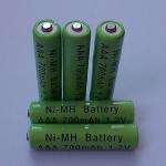 Buy cheap ni-mh AAA 700mAh 1.2V Rc Battery from wholesalers
