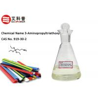 Buy cheap Abrasion Resistance Amino Silane Coupling Agent AMEO for Heat Shrink Tube from wholesalers