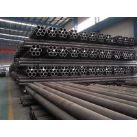 Buy cheap DIN 2391 ST35 Nbk Cold Drawn Seamless Steel Pipe Black Annealed from wholesalers