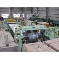 Buy cheap Galvanized Steel Strips Metal Slitting Machine For Coil Cutting from wholesalers