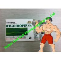 Buy cheap Hygetropin Hgh Anabolic Steroids Growth Hormone 100iu / Kit Muscle Gain from wholesalers