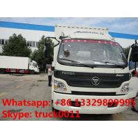 Buy cheap foton 130hp cold room truck for sale, hot sale foton Aumark refrigerated truck for sale from wholesalers