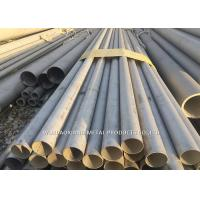 Buy cheap 2507 Stainless Steel Pipe Diameter 3.0 - 500mm High Thermal Conductivity from wholesalers