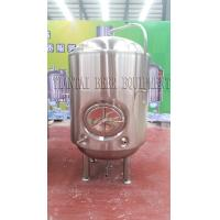 Buy cheap Home Brewing System100L,200L from wholesalers