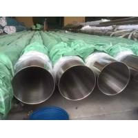 Buy cheap Seamless Stainless Steel Pipe Seawater Desalination Plant Tubes From 1'' NPS Up To 24'' OD from wholesalers