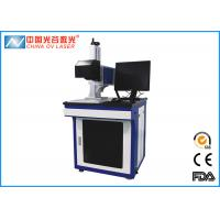 Buy cheap 20W Table Fiber Co2 Laser Marking Machine for Bottle Cap QR Code from wholesalers