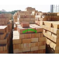 Buy cheap Insulating Firebrick from wholesalers