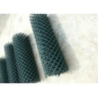 Buy cheap Black Vinyl Coated Steel Chain Wire Fence CYCLONE ,WIRE MESH FENCE from wholesalers
