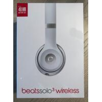 Buy cheap wholesale Beats by Dr. Dre Solo3 Wireless Over the Ear Headphones - Silver from wholesalers