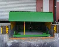 Buy cheap China supplier hydraulic dock leveler from wholesalers