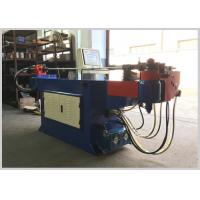 Buy cheap High Safety Hydraulic Pipe Bending Machine Maximum Bending Angle 190° Stable Performance from wholesalers