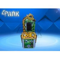 Buy cheap Coin Pusher Lovely Kids Giraffe Redemption Arcade Game Machine 70W from wholesalers