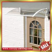 Buy cheap white awning,canopy,merican awning,door canopy,rain awnig,canopies,window awning,awnings-nice shelter for house from wholesalers