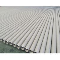 Buy cheap ASTM A213 Material TP304 / 304L Stainless Steel Seamless Tube Mill Finished from wholesalers